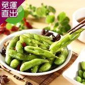 ichicken艾其肯 嚴選外銷等級黑胡椒毛豆(6包組)【免運直出】