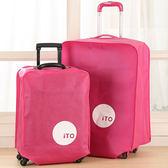 ♚MY COLOR♚加厚防水無紡布拉杆箱套 旅行箱保護套 行李箱防塵套  防潮耐磨 防塵罩 20吋【N22】