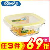 韓國 KOMAX 輕透Tritan方形保鮮盒520ml 72522【AE02281】99愛買生活百貨