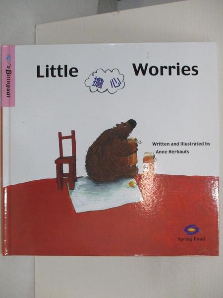 【書寶二手書T1/少年童書_DFM】Little Worries擔心_安‧艾柏