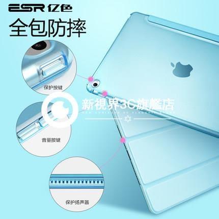 全包硅膠超薄保護套  ipad air2/1 平板電腦5/6皮套防摔殼
