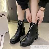 馬丁靴女粗跟高跟小個子2020秋冬時裝靴韓版百搭顯腳小鉚釘短靴潮 夏季新品