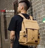 新款帆布男包潮流雙肩包大容量中學生書包男士旅行背包15寸電腦包 【全館免運】