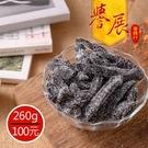 【譽展蜜餞】烏龍芒果 260g/100元