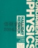 二手書R2YB《FUNDAMENTALS OF PHYSICS 3E》1988-