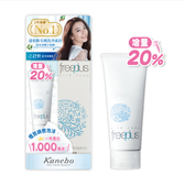 freeplus 溫和淨潤皂霜限定組Ⅲ (120g)
