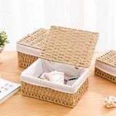 收納箱 草編收納筐桌面化妝品收納盒帶蓋零食編織收納籃子小號鑰匙雜物筐