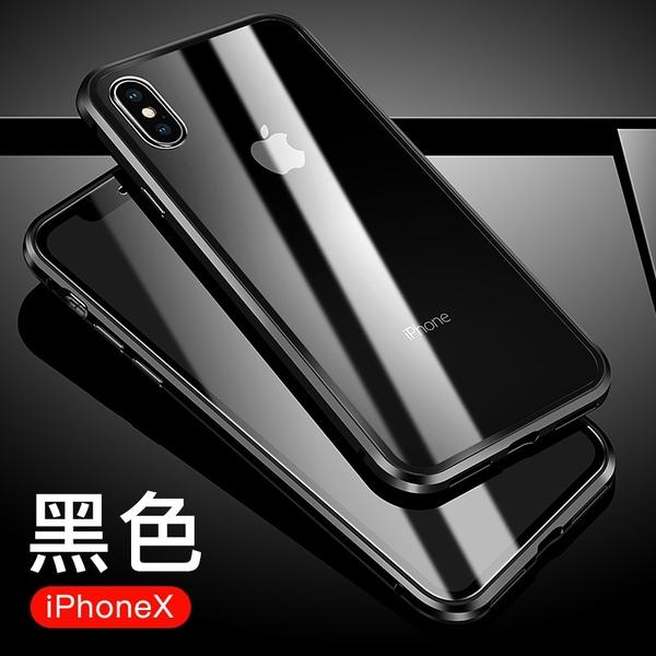 萬磁王二代 蘋果iPhone11 11Pro 7 8 SE2 Xs Xr XsMax雙面玻璃磁吸手機殼 前後鋼化玻璃保護殼