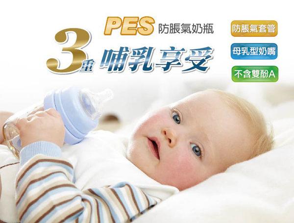 【奇買親子購物網】酷咕鴨KU.KU. 新防脹氣PES寬口奶瓶140ml-(藍/粉)
