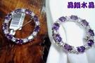 『晶鑽水晶』天然紫水晶墜子&別針~鑽石切割超亮眼~母親節禮物-附禮盒*免運費