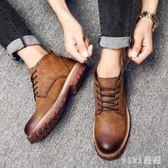 中大尺碼夏季韓版馬丁靴男短靴男士皮鞋沙漠靴子 nm4766【VIKI菈菈】