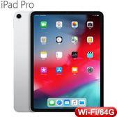 APPLE 11 吋 iPad Pro Wi-Fi 64GB - 銀色 (MTXP2TA/A)