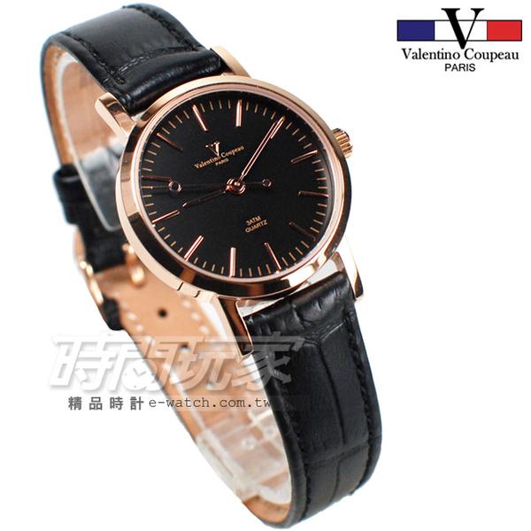 valentino coupeau 范倫鐵諾 法國巴黎風情 皮革錶帶 小圓錶/女錶 黑x玫瑰金 V61576玫黑小