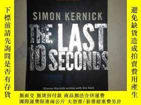 二手書博民逛書店THE罕見LAST 10 SECONDS 【194】Y10970 Simon Kernick CORGI BO