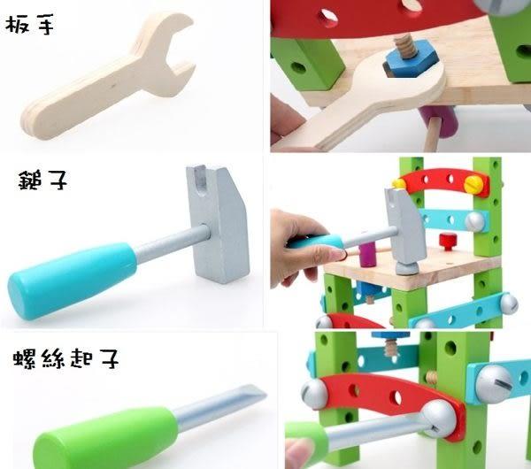 *粉粉寶貝玩具*原木製螺母拆裝組合工具椅~魯班椅~D.I.Y組裝~木製益智積木玩具