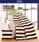 抱枕被子兩用靠墊被沙發辦公室午休靠枕頭被空調汽車腰枕床頭靠背 夢露時尚女裝
