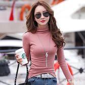 中大尺碼保暖衣 秋冬新款韓版半高領打底衫女保暖上衣修身內搭棉質 AW13353『寶貝兒童裝』