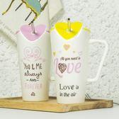 陶瓷杯子大容量馬克杯帶蓋帶勺正韓吸管杯個性創意情侶咖啡牛奶杯【中元節鉅惠】