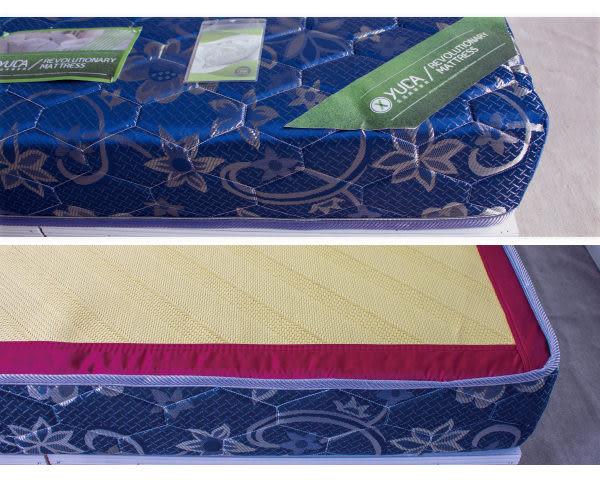 【YUDA】英式舒眠 機能型 5尺雙人 硬式床墊 彈簧床墊 硬式包床 硬床(非獨立筒床墊)