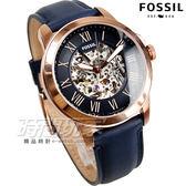FOSSIL 歐美經典工業風鏤空機械真皮腕錶 男錶 時尚色系搭配 玫瑰金電鍍x深藍 ME3102