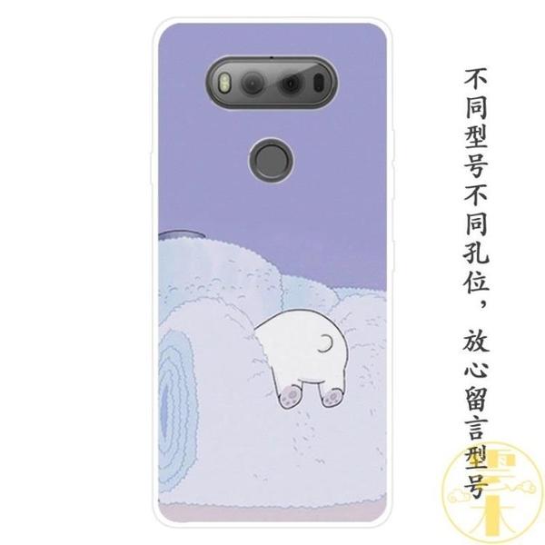 軟萌可愛動物屁股HTCU12PLUS/U11EYES索尼手機殼軟全包【雲木雜貨】
