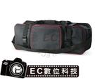 【EC數位】大型腳架包 棚燈架包 閃光燈包 棚燈架包 反光傘包 加厚泡棉 附單肩背帶