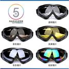 抗UV戶外運動騎行護目風鏡 摩托車防風沙護目鏡 滑雪眼鏡 防沙塵暴抗衝擊戰術風鏡