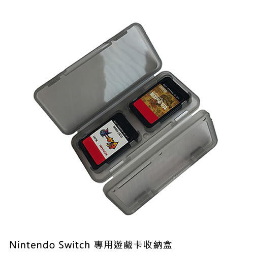 摩比小兔~【nintendo】switch 專用遊戲卡收納盒 遊戲主機包 可放置遊戲卡 任天堂