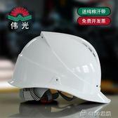 建筑工程施工電網電力 安全帽 工地領導白色夏天透氣遮陽防曬 ciyo黛雅