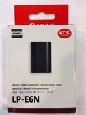 全新 Canon LP-E6N 原廠鋰電池 完整盒裝【5D 5D2 5D3 5D4 5Ds 5DsR 6D 7D 7D2 60D 70D 80D】 LP-E6 n