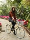 自行車女式成年超輕便大學生小學生男成人上班代步復古淑女士單車 NMS 樂活生活館
