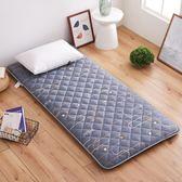 學生宿舍榻榻米床墊子單人床褥子米地鋪睡墊被0.9*1.9m