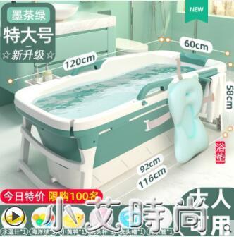 洗澡盆兒童大號泡澡桶新生兒嬰兒可摺疊浴盆寶寶洗澡盆可坐躺浴桶 NMS小艾新品