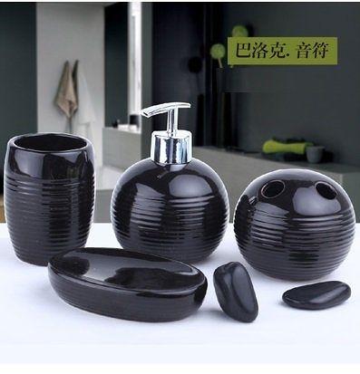 陶瓷衛浴四件套簡約 創意