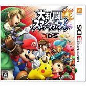 【軟體世界】3DS 任天堂明星大亂鬥 N3DS 《日文版》(日規主機專用)