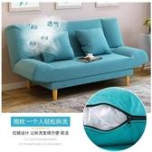 折疊沙發床億家達小戶型布藝沙發懶人沙發單人雙人折疊沙發床(送兩個抱枕) 新年特惠