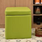 【尚優家居】吉尼爾收納椅/儲藏椅/玄關椅/掀蓋椅(綠色)