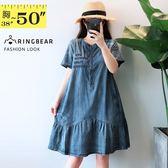 洋裝--活潑亮麗復古暈染英文刺繡荷葉魚尾裙擺短袖牛仔連身裙(藍L-3L)-D531眼圈熊中大尺碼◎