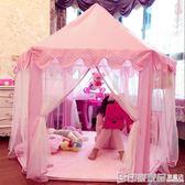 寶寶公主城堡女孩粉色室內玩具兒童帳篷游戲屋過家家分床神器城堡 印象家品旗艦店