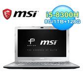 【MSI 微星】PE62 8RC-251TW 15.6吋 獨顯時尚筆電