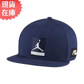 【現貨】NIKE JORDAN JUMPMAN PRO 帽子 平沿帽 棒球帽 布章 標籤 深藍【運動世界】DJ6120-410