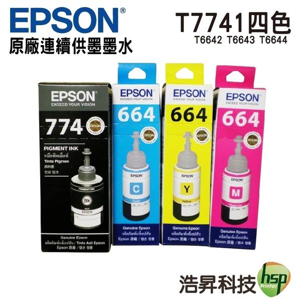 EPSON T774黑+T664彩 四色一組 原廠填充墨水 適用L655 L605 L1455