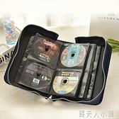 時尚牛仔CD盒 大容量光盤光碟收納盒 車載辦公CD包 音樂DVD包 秋季新品