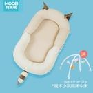 月亮船便攜式床中床新生兒嬰兒床