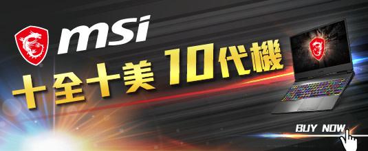 honyu3c-hotbillboard-8d84xf4x0535x0220_m.jpg
