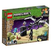 21151【LEGO 樂高積木】創世神 Minecraft 終極決鬥(6) The End Battle