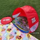 兒童帳篷 日本多美卡兒童帳篷戶外便攜可折疊交通軌道地墊帳篷Ytl-ballet朵朵