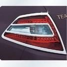 【車王小舖】09年日產 TEANA尾燈飾框 TEANA後燈罩 TEANA尾燈罩