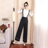 吊帶褲高腰顯瘦條紋背帶褲闊腿褲