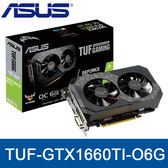 【免運費】ASUS 華碩 TUF-GTX1660TI-O6G-GAMING 顯示卡 6GB DDR5